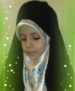 نزدیکترین تصویر به حجاب من!